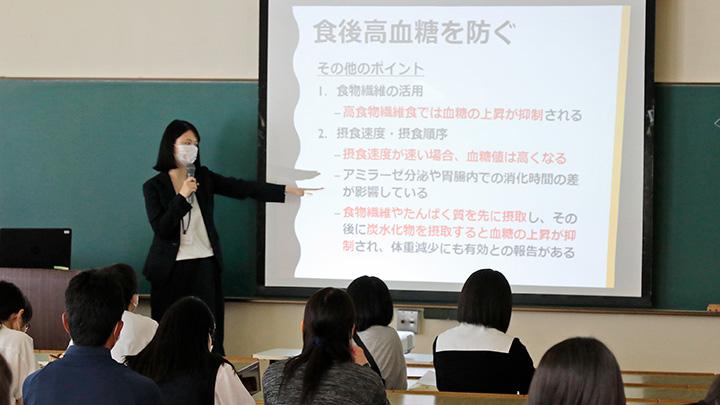 秋田栄養短期大学オープンキャンパス
