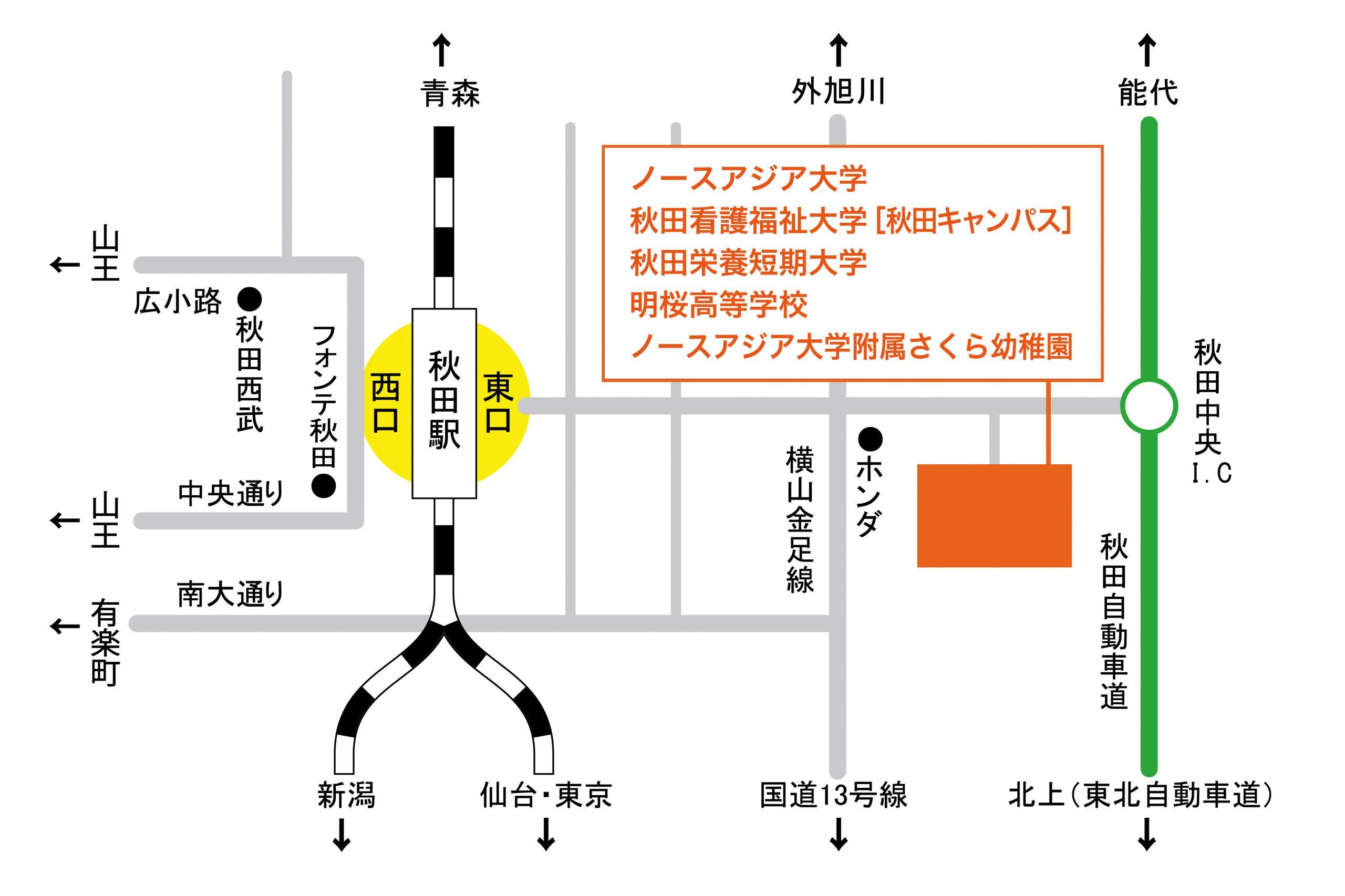 秋田栄養短期大学へのアクセスマップ
